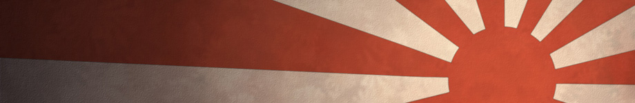 Trashy's World Rotating Header Image