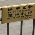 The railings. Protect them.